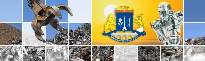 Цветмет прием москва адреса стоимость приема металлолома в Куровское